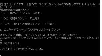 DR19-4ダン千、ラスモン、TシンプルCランサー四クモイタチ.jpg