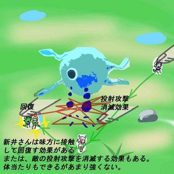 けもふれ企画バトル新井さん.jpg