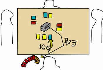 もんじゃん ルール3.jpg