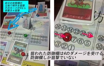 ゴールドルール14 狙撃.jpg