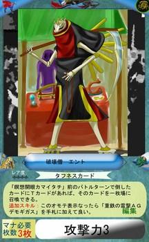 ビギナーズTカードⅡ-リアルエント.jpg