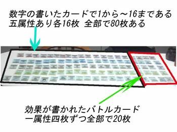 ゴールドルール1 数字カード.jpg