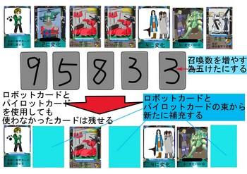 極れカード説明①.jpg