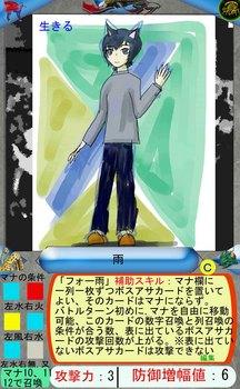 Eカード2 雨.jpg